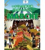 marche_300_340