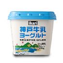 kobe-milk130