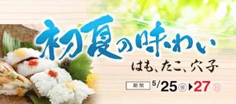 18_syoka_omote_350_160-340x150