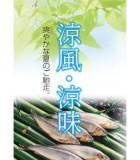18_ryoufu_omote_300_340