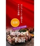 19_import_ura_300_340