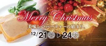 19_christmas_ura_350_160-340x150