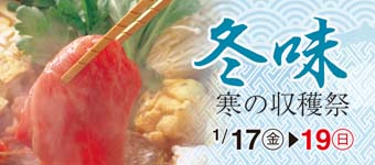 20_syukaku_ura_350_160-340x150
