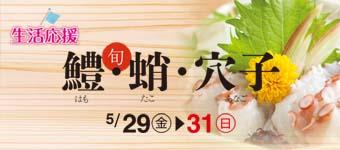 20_shimane_omote_350_160-340x150