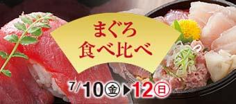 20_meat_ura_350_160-340x150